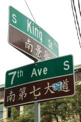 7th & King