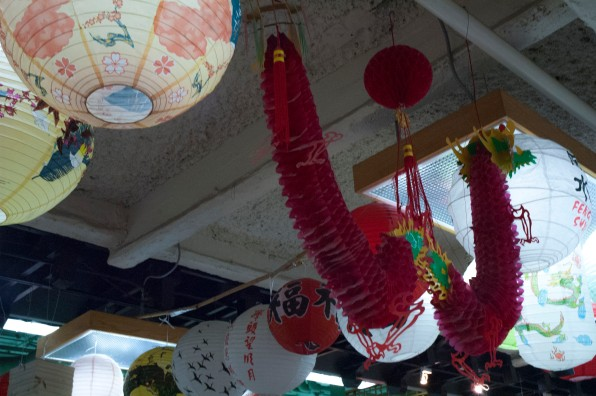 ceiling at uwajimaya
